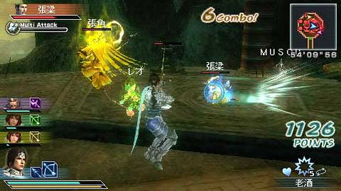Galeria: Dynasty Warriors: Strikeforce