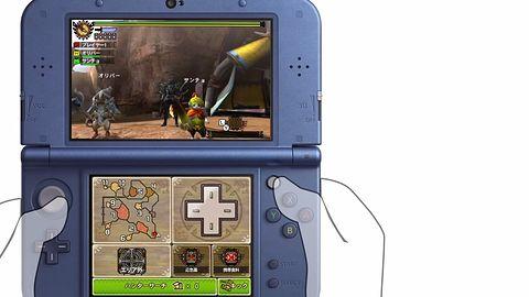 Nintendo dementuje plotki - nowe modele 3DS będą posiadać blokadę regionalną