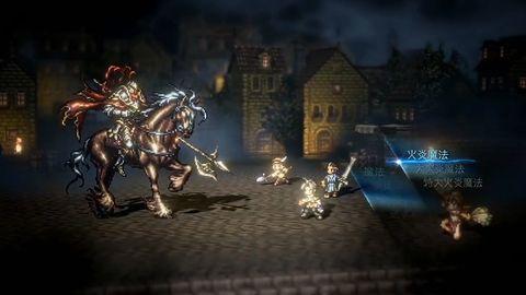 Square Enix woli Switcha od Xboksa Scorpio. Pewnie dlatego nadal nie wiedzą, co mogą zacząć przenosić na konsolę Nintendo