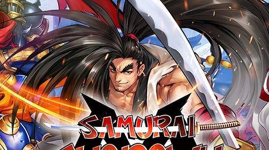 Katany w dłoń, nadchodzi samurajski pakiet dla smakoszy