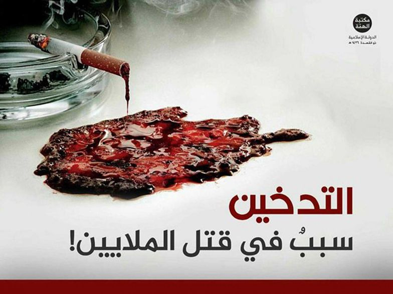 ISIS apeluje o rzucenie palenia... kradnąc plakat angielskiego ministerstwa zdrowia!