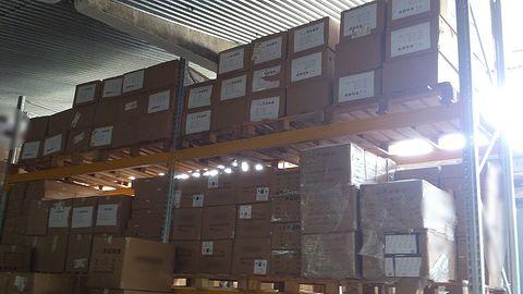Policja w Poznaniu zabezpieczyła magazyn pełen podrobionych konsol. Właścicielom grozi do 5 lat więzienia