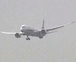 Samolot lądował w czasie tajfunu. Dramatyczne nagranie