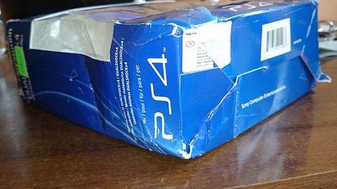 List czytelnika: O przejściach z autoryzowanym serwisem PlayStation
