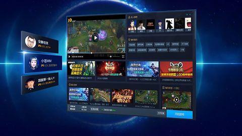 Tencent rusza w świat. Gigant uruchomi własną platformę cyfrowej dystrybucji dostępną nie tylko w Chinach
