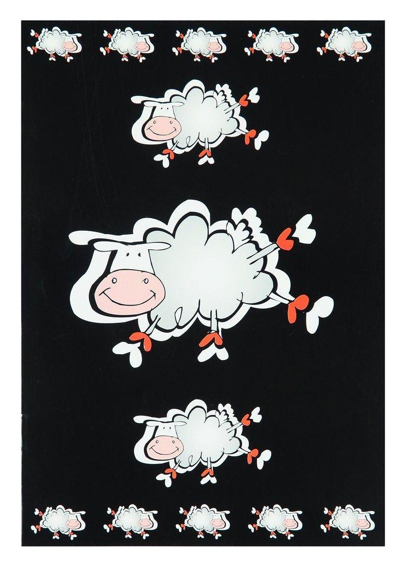 Zeszyt z owcami