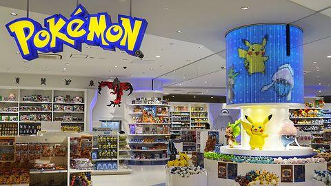 McGymy, czyli Pokémon Go doczekało się pierwszego oficjalnego sponsora - McDonald's