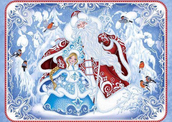 W Rosji prezenty przynosi Dziadek Mróz i jego wnuczka Śnieżynka